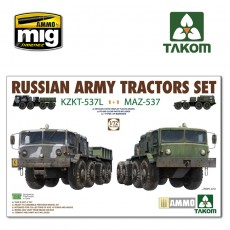 1/72 Russian Army Tractors KZKT-537L & MAZ-537  1+1