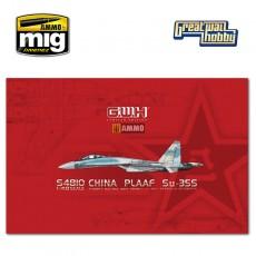 "1/48 PLAAF Su-35S ""Flanker E"" Multirole Fighter"