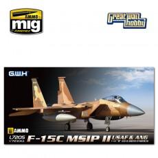 F-15C MSIP II USAF & ANG