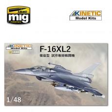 1/48 F-16XL2