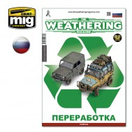 TWM Issue 27 RECYCLED (Russian)