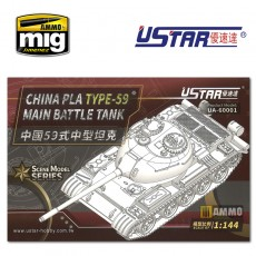 1/144 CHINA PLA TYPE-59 MAIN BATTLE TANK
