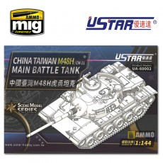 1/144 CHINA TAIWAN M48H MAIN BATTLE TANK
