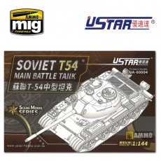 1/144 SOVIET T-54  MAIN BATTLE TANK
