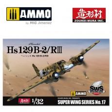 1/32 Hs 129 B-2 RIII