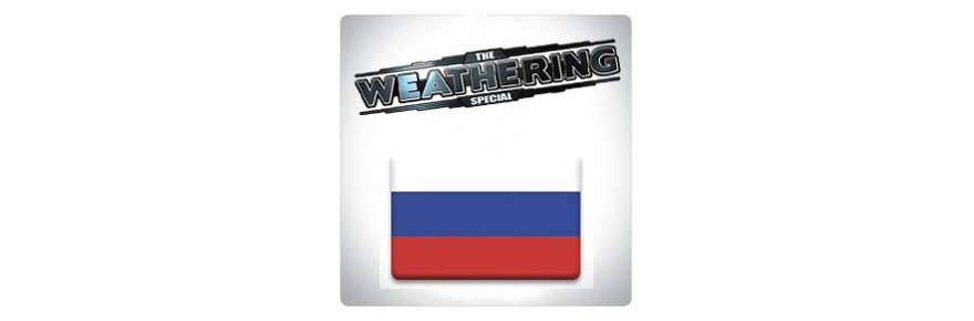 TWS Russian Version